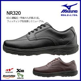ミズノ ウォーキングシューズ NR320 MIZUNO【メンズ】