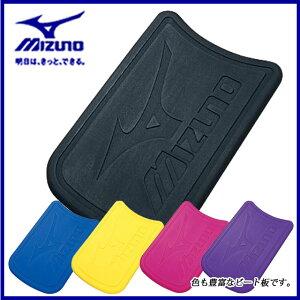 MIZUNO (ミズノ) 水泳 水泳用品 85ZB751 スイムマスタービート ビート板 練習 トレーニング 日本製