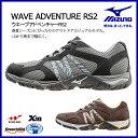 MIZUNO (ミズノ) ウォーキング シューズ B1GA1510 WAVE ADVENTURE RS2 ウエーブアドベンチャーRS2 アウトドア 登山 カジュ...