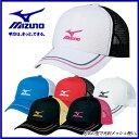 ミズノ テニス キャップ 帽子 62JW5200 MIZUNO