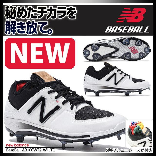 ☆【ポイント20倍】ニューバランス 野球 金具スパイク L3000HC3 ホワイトxブラック NEW BALANCE L3000 あす楽 限定モデル