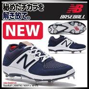 ☆☆ニューバランス野球金具スパイクL3000TN3ネイビーxホワイトNEWBALANCEL3000あす楽