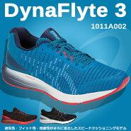 ☆アシックスメンズランニングシューズDynaFlyte31011A002asics通気性・フィット性・軽量性スピードクッショニングモデル
