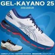 ☆アシックスゲルカヤノ25ランニングシューズメンズGEL-KAYANO25フルマラソンフィット性ハイエンドモデル長距離GEL-KAYANO241011A019asicsあす楽