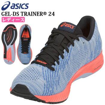 ☆アシックスランニングシューズレディースGEL-DSTRAINER®241012A158asicsゲル日常のトレーニングからレースまで幅広く対応女性用軽量軽快で快適スポーツシューズ