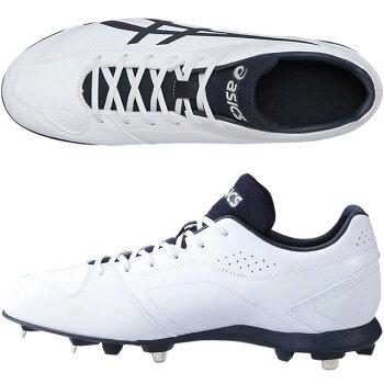 ☆アシックス野球金具スパイクネオリバイブ3固定式樹脂底シューズ靴asics1121A013あす楽