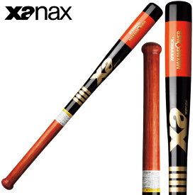 ☆ザナックス トレーニングバット 竹 超極太グリップ 野球 BTB1012 xanax あす楽 送料無料 即日出荷