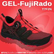 ☆アシックスメンズランニングシューズGEL-FujiRadoT7F2Nasicsトレイルランニング素早く、細やかなフィッティング調整を可能あす楽送料無料
