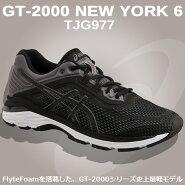 ☆アシックスニューヨーク6ランニングシューズメンズフルマラソンGT-2000NEWYORK6TJG977asics送料無料