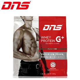 ☆DNS ホエイプロテイン G+ 1kg チョコレート 身体作りを効率的に行う為の第1歩がジープラスです WHEY PROTEIN 1000g 即日出荷 あす楽
