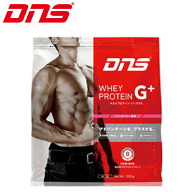 ☆DNS ホエイプロテイン G+ 1kg ストロベリー 運動後に最も早く身体に吸収できるグルタミン(ペプチド状態)になっています WHEY PROTEIN 1000g ジープラス 即日出荷 あす楽