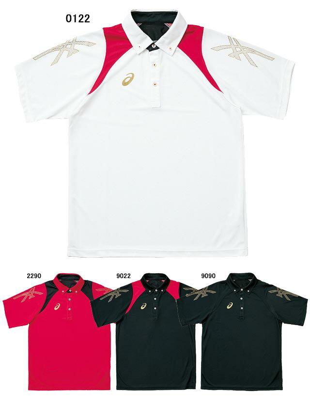 ☆☆【あす楽】asics (アシックス) マルチウエア シャツ XA601L サイバークール ボタンダウンシャツ