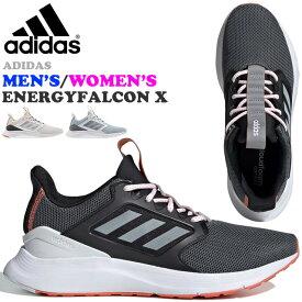 ☆アディダス メンズ レディース ランニングシューズ スニーカー エネルギーファルコン X ENERGYFALCON X 靴 ユニセックス EPF14 adidas