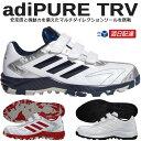 ☆アディダス メンズ シューズ トレシュー 野球 トレーニング ベルクロ アディピュア TRV adidas CDP64 あす楽