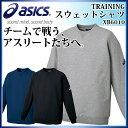 asics (アシックス) バスケットボール ウエア シャツ XB6010 スウェットシャツ UVケア 長袖 ロングスリーブ