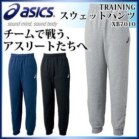 アシックス スウェットパンツ XB7010 バスケットボール asics