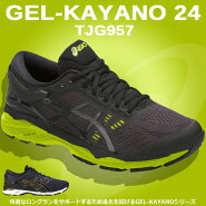 ☆アシックスゲルカヤノ24ランニングシューズメンズフルマラソンフィットGEL-KAYANO24TJG957asicsあす楽