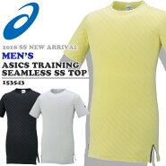 ☆アシックストレーニングウエア半袖Tシャツメンズシャツトレーニング吸汗速乾スタイリッシュヘキサゴン153543asicsあす楽
