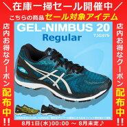 ☆【ポイント20倍】アシックスゲルニンバス20ランニングシューズメンズフィット感フルマラソンあす楽送料無料TJG975GEL-NIMBUS20asicsブルーイエローブラック