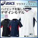 アシックス 野球 ベースボールシャツ BAD009 asics