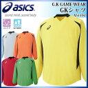 asics (アシックス) サッカー ウエア XS1192 GKシャツ キーパーシャツ ゴールキーパー 長袖