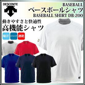デサント 野球 ベースボールシャツ Tネック 半袖 DB-200 DESCENTE