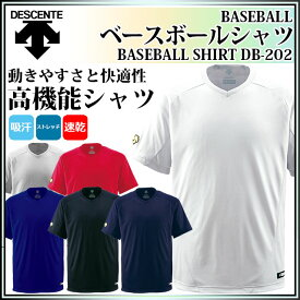 デサント DESCENTE 野球 ベースボールTシャツ DB-202