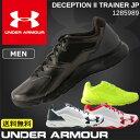 アンダーアーマー 野球 トレーニングシューズ ディセプショントレーナー トレシュー 1285989 UNDER ARMOUR