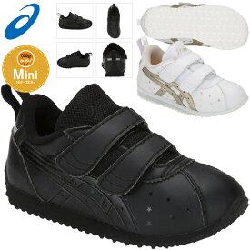 ☆asics アシックス すくすく スクスク キッズ ジュニア シューズ コルセア ミニ 1144A003 SUKUSUKU 男の子 女の子 運動靴 スニーカー 子供靴 あす楽