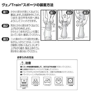 ☆☆BAUERFEIND(バウアーファインド)履き心地抜群サーポート弾性ストッキングヴェノTrainスポーツソックス左右セット靴下くつ下