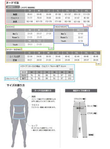 アンダーアーマーヒートギアアーマー2.0コンプレッションレギングストレーニングベースレイヤーレギングスタイツメンズ1289577UNDERARMOUR