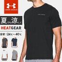 アンダーアーマー メンズ Tシャツ 半袖 チャージドコットン シンプルロゴ ルーズ トップ ヒートギア MTR3181 UNDER ARMOUR