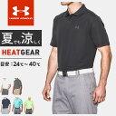 アンダーアーマー メンズ ポロシャツ 半袖 ボタン ゴルフ UA パフォーマンスポロ ヒートギア ルーズ 1325109