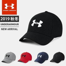 ☆アンダーアーマー メンズ キャップ 帽子 UA ブリッツィング3.0 ヒートギア スレッドボーン トレーニング 1305036