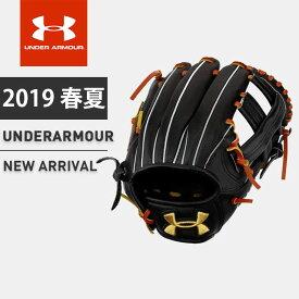 アンダーアーマー 野球 硬式グラブ 内野手用 右投げ グローブ UA ベースボール グラブ袋付き 天然皮革 メンズ 1341856 UNDER ARMOUR