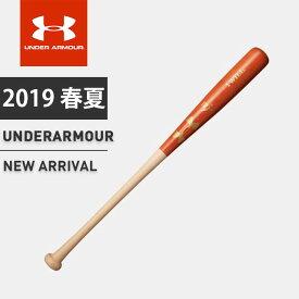 アンダーアーマー 野球 硬式バット 木製 84cm トップバランス メイプル ゲーム用 UA ベースボール メンズ 1344513 UNDER ARMOUR