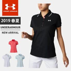 ネコポス アンダーアーマー レディース ポロシャツ 半袖 ボタン ゴルフ UA スレッドボーンピケ オールシーズンギア フィッティド 1319516