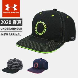 ☆アンダーアーマー キャップ 帽子 野球 メンズ UA ベースボール フリットブリムキャップ 軽量 サイズ調節可能 UNDER ARMOUR 1354272