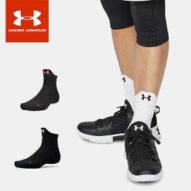☆ネコポス アンダーアーマー メンズ ソックス 靴下 バスケットボール 吸汗速乾 抗菌防臭 アーチサポート クッション ドライ トレーニング 1355879 あす楽対応可