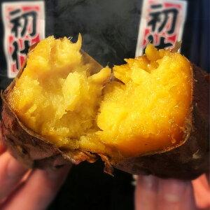 焼き芋 紅天使 お中元 冷凍 さつまい やきいも 茨城県産 送料無料 ギフト 【2kg】 (500g*4)