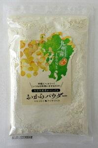 【送料無料】九州産 おからパウダー100g×4袋【ネコポス】
