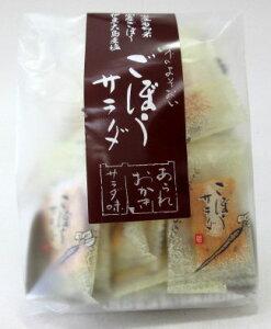 森白製菓 ごぼうサラダ (あられ・おかきサラダ味)53g×4個【北海道は3個で発送】 森白