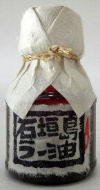 【送料無料】辺銀食堂の石垣島ラー油 100g×2個   ペンギン食堂 食べるラー油【北海道不可】