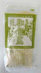 ヤカベ 和三盆糖 100g×3個 徳島県産さとうきび 100% 和菓子用砂糖 菓子用砂糖 パウダー砂糖 伝統砂糖