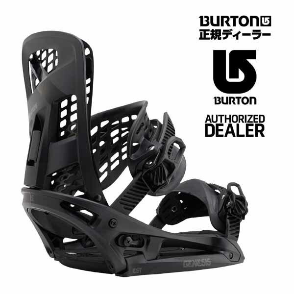 正規品 スノーボード ビンディング 16-17 モデル 型落ち BURTON バートン 送料無料 GENESISEST ジェネシスイーエスティー BINDING ビンディング