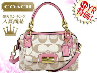 And writing coach COACH ★ reviews! Bags (handbags) F22305 cream light khaki / rose Kristin signature double zip satchel outlet products cheap! Women's brand sale store SALE commuter 2014 YR limited price back