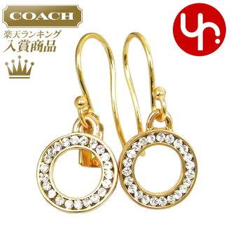 特别教练教练配件耳环 F90302 金 x 明确铺平道路圈下降钻的耳环与出口货物很便宜妇女的品牌销售店出售 2015 年有限价格 02P23Sep15