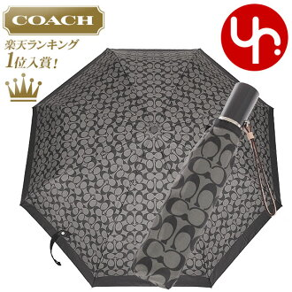 black and gray coach online factory outlet efoz  And writing coach COACH  reviews! Accessories umbrella F63364 black gray  × black signature umbrella outlet products cheap! Women's brand sale