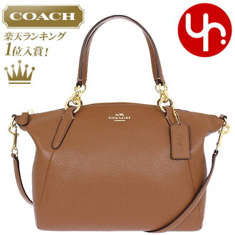 Coach COACH bag handbag special F36675 saddle coach luxury pebbled leather small Kelsey satchel products at outlet prices cheap womens brand sale store SALE also Christmas YR back 02P20Nov15