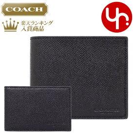 コーチ COACH 財布 二つ折り財布 F59112 ブラック 特別送料無料 コーチ 3IN1 クロスグレーン レザー コンパクト ID ウォレット アウトレット品メンズ ブランド 通販 2020 母の日 あす楽